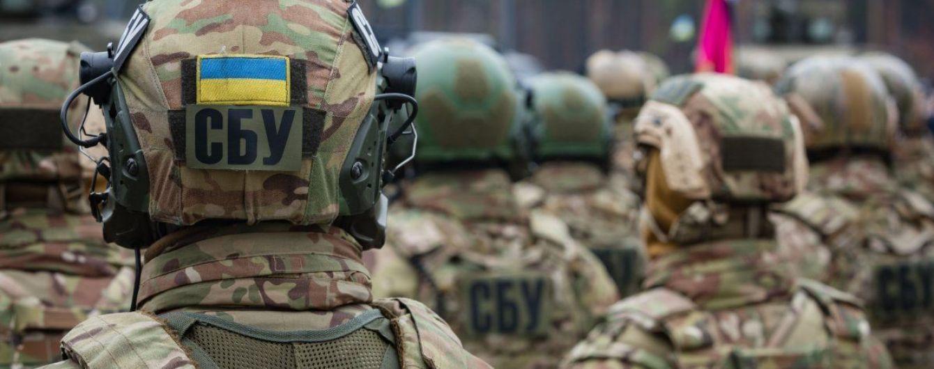 Карты и экстремистские агитки: СБУ разоблачила антиукраинскую сеть, которую финансировало окружение Захарченко на заказ РФ