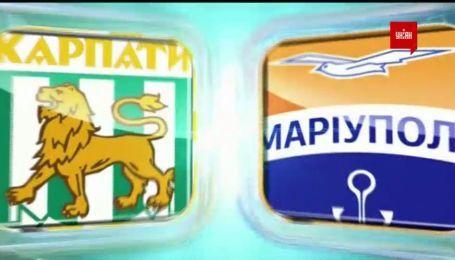 Карпаты - Мариуполь - 0:0. Видео матча