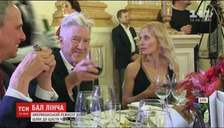 Легендарный режиссер Дэвид Линч рассказал о пути к счастью во время изысканного ужина
