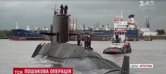 У районі пошуків зниклого аргентинського підводного човна виявлено непізнаний об'єкт - ЗМІ