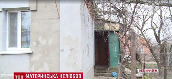 На Житомирщині горе-матір на дві доби зачинила дітей самих у холодній хаті