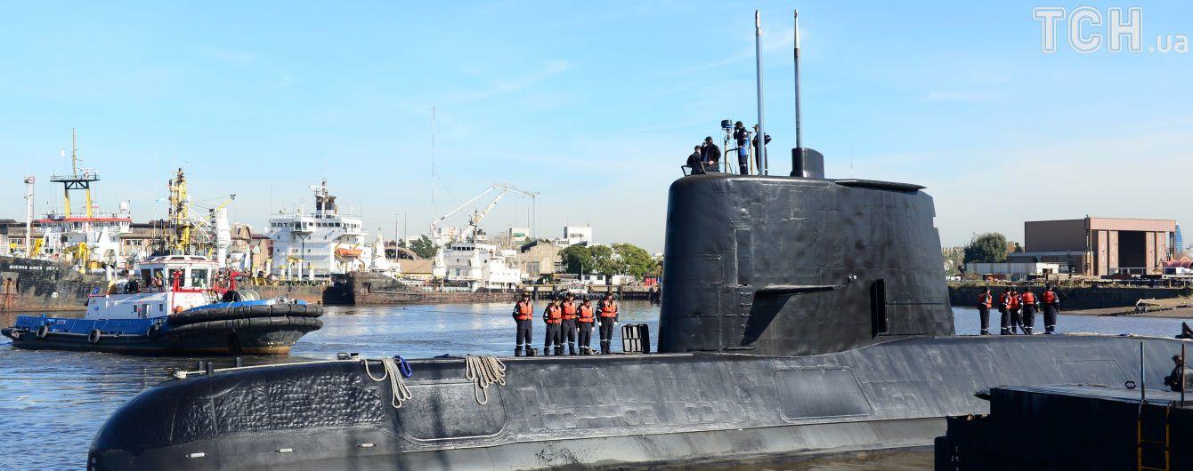 Аргентинські військові не виключають, що екіпаж зниклої субмарини міг вижити