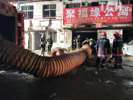 У Пекіні внаслідок масштабної пожежі загинули майже два десятки осіб