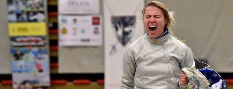 Харлан виграла етап Кубка світу з фехтування