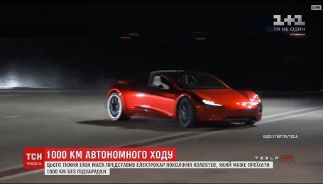 Удивительные характеристики: родстер Tesla может проехать до тысячи километров без подзарядки