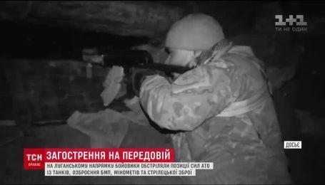 Артиллерия, танки и минометы - из штаба АТО сообщают об активизации боевиков