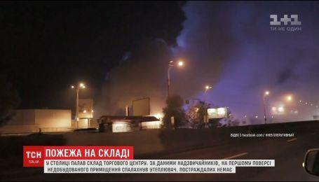 Масштабна пожежа у Києві. Зайнявся склад на території будівельного гіпермаркету