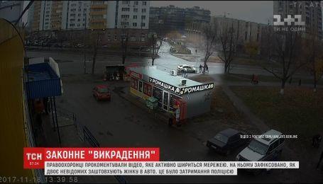 Не викрадення, а спецоперація. У поліції прокоментували випадок у Києві