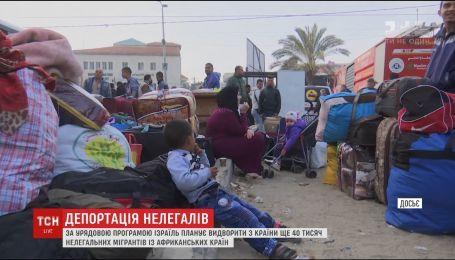 Видворити з країни без права повернення. Ізраїль планує депортувати 40 тисяч біженців