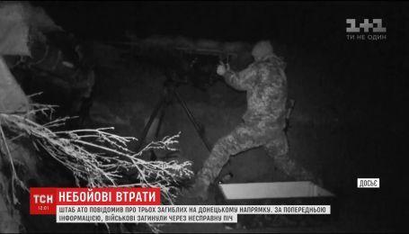Фронтовые сводки: один боец получил контузию на Востоке