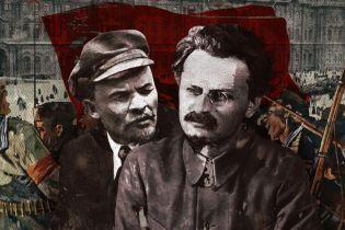 """""""Російський міф"""": Жовтнева нереволюция"""