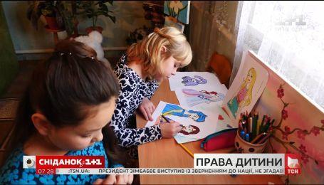 Як виховують дітей у дитячому будинку сімейного типу