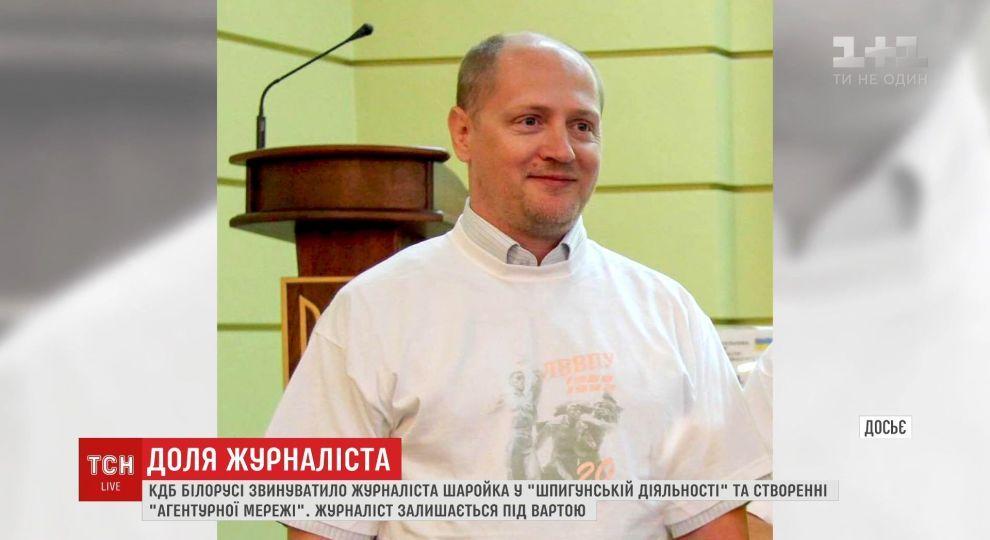 Верховный суд Белоруссии осудил шпиона нацистской киевской хунты всего на 8 лет тюрьмы