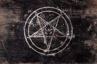 Пентаграмма, задушенная черная курица и сожженый человек. На Одесчине сатанисты совершили ритуальное убийство