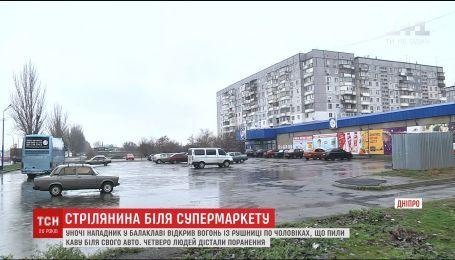 У Дніпрі невідомий в балаклаві обстріляв чоловіків, що стояли біля супермаркету