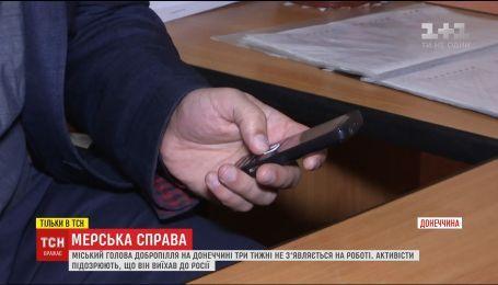 На Донеччині міський голова Добропілля майже місяць не з'являється на роботі