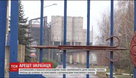 Затриманому в Мінську Олександру Скибі інкримінують дачу хабара