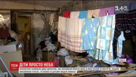 В Одесі мати з двома малолітніми дітьми два тижні прожила просто неба