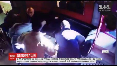 Четверо депортованих з України громадян Грузії знайшлися в порту Поті