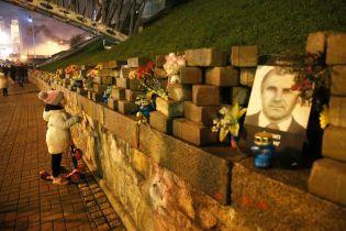 За злочини під час Євромайдану ув'язнили лише одного тітушку – Генпрокуратура