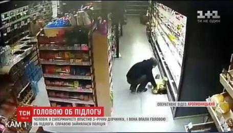 Трирічна дівчинка втратила свідомість після того, як чоловік впустив її на підлогу головою вниз
