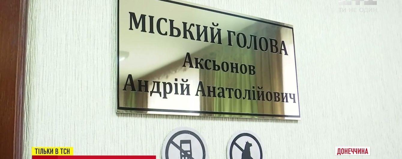 На Донеччині зник одіозний мер, якого викрили в проханні дати громадянство РФ