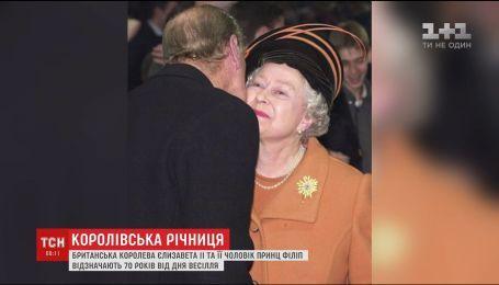 История королевского любви Елизаветы Второй и принца Филиппа
