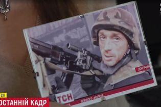 Мама Героя України отримала єдине зображення свого сина-захисника ДАП