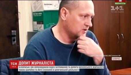 Білоруські ЗМІ оприлюднили кадри затримання та допиту українського журналіста