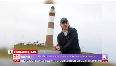 26-летняя девушка овладела 9 профессиями на почти необитаемом острове в Шотландии