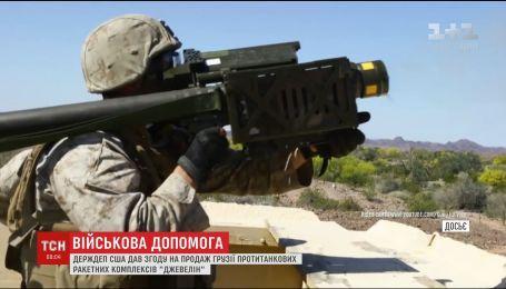 """Держдеп США дав згоду на продаж """"Джавелінів"""" для Грузії"""