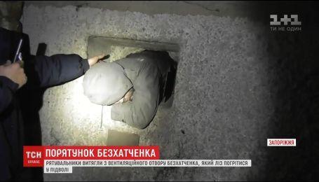 Спасатели полчаса вытаскивали бездомного, который застрял при попытке спуститься в подвал