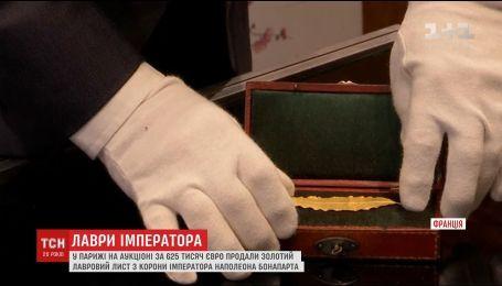 Листок из короны Наполеона продали на аукционе во Франции