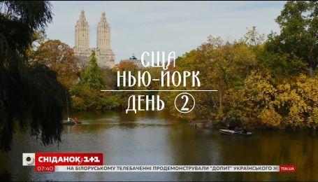Мой путеводитель. Нью-Йорк - самый популярный парк в мире, танцы в подземке и радужные бейглы