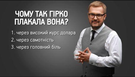 """Александр Пономарев приглашает зрителей """"Сніданку з 1+1"""" на свой концерт"""