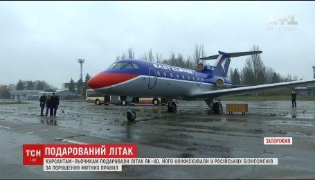 Курсантам-льотчикам у Кропивницькому подарували літак, на якому літало керівництво Югославії