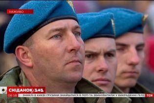 В Киеве проходят торжества по случаю Дня десантно-штурмовых войск