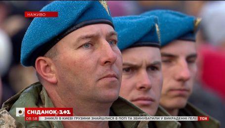 У Києві тривають урочистості з нагоди Дня десантно-штурмових військ