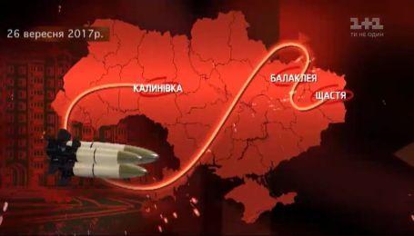 Получили ли жилье пострадавшие от взрывов на военных складах в Калиновском районе