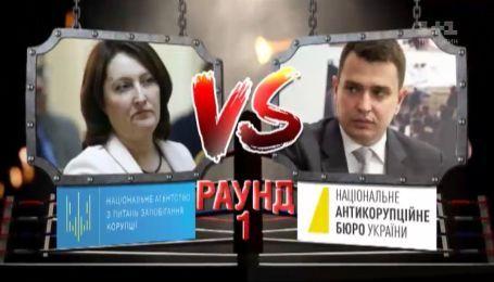 Войны антикоррупционеров: НАБУ, НАПК и ГПУ борются друг против друга