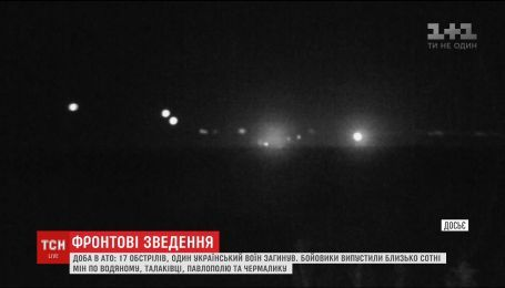 На передовой в результате вражеского обстрела погиб украинский воин
