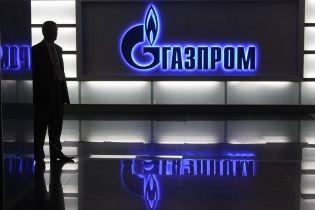 """Російський """"Газпром"""" гучно відгуляє свій корпоратив за 110 мільйонів рублів"""