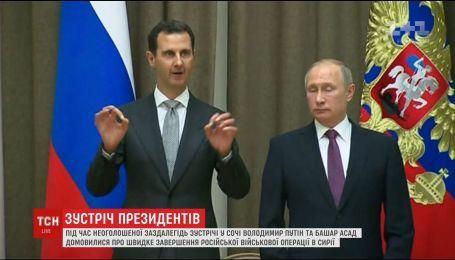 Росія зробила неочікувану заяву щодо військової операції в Сирії