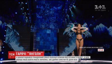В Китае прошел показ роскошного белья от Victoria's Secret
