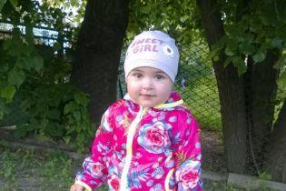 Сердце 2-летней Ксении увеличено в три раза, ей нужна немедленная трансплантация