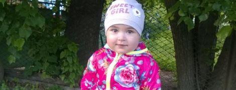 Серце 2-річної Ксенії збільшене в три рази, їй потрібна негайна трансплантація