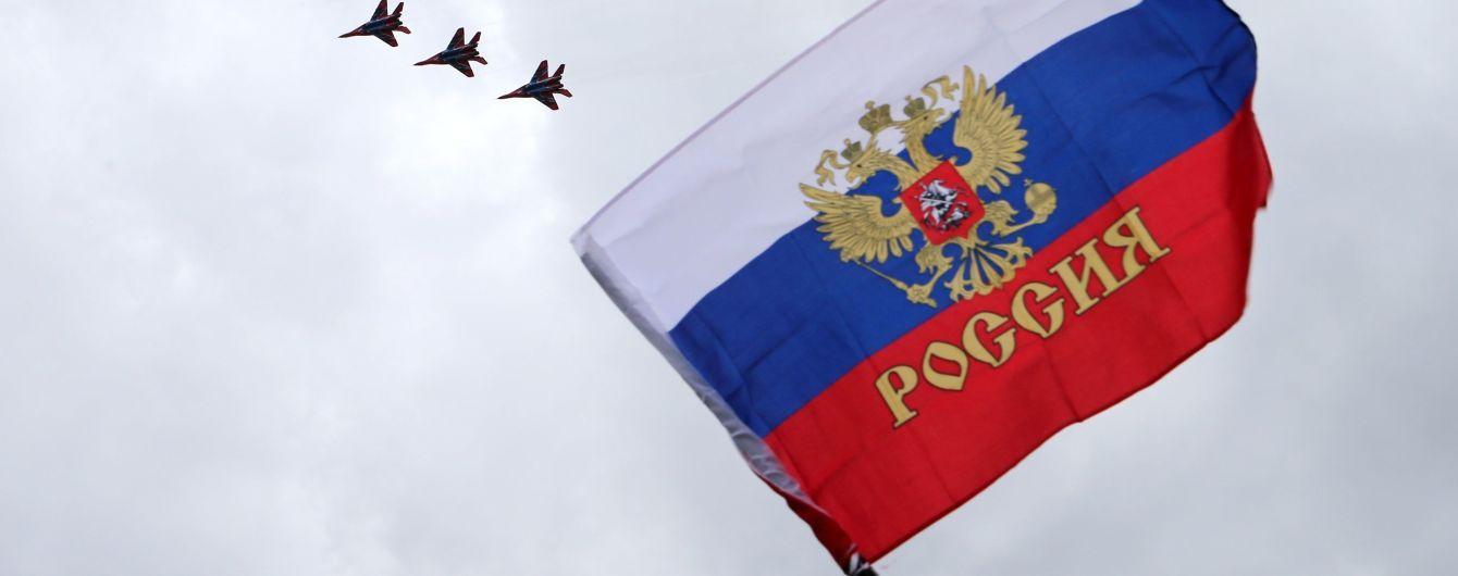 """Прапор РФ став другим """"державним"""" у невизнаному Придністров'ї"""