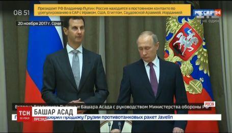 Путин заявил, что Россия завершает военную операцию в Сирии