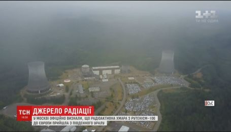 Москва визнала, що радіоактивна хмара до Європи прийшла з Південного Уралу