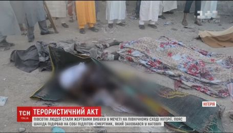 В одній з мечетей Нігерії пролунав вибух, десятки людей загинули